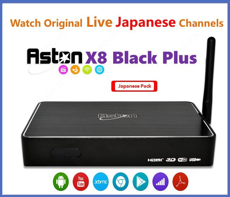 bộ giải mã IPTV Nhật bản