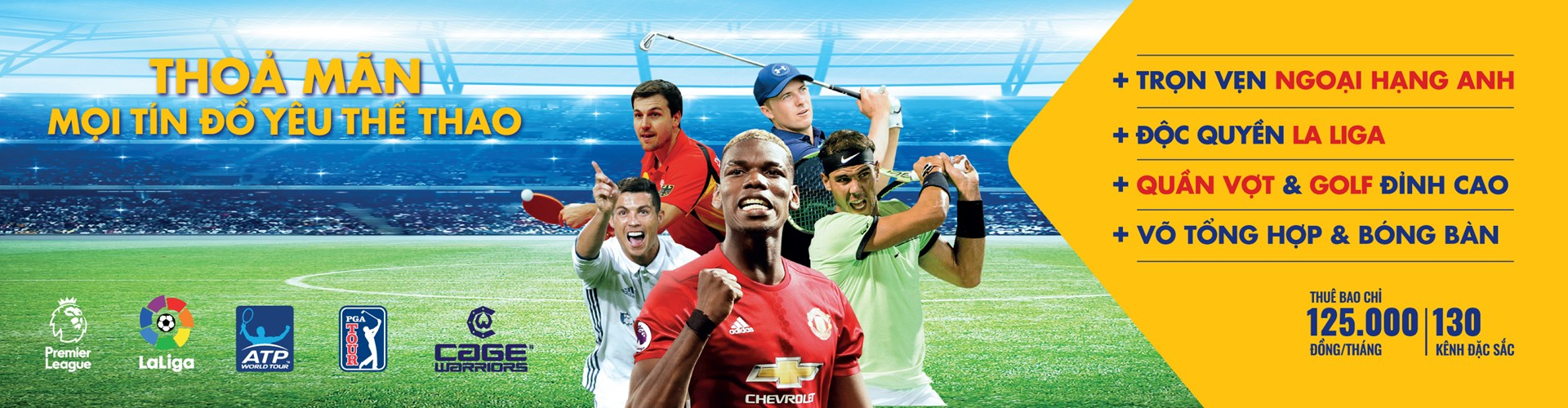 K+ thỏa mãn đam mê thể thao