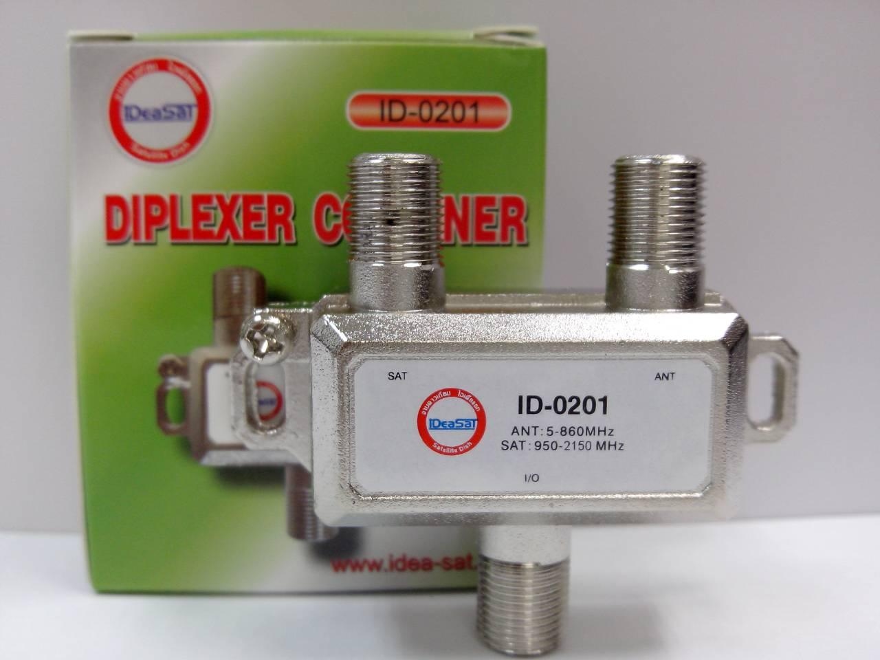 Trộn tín hiệu UHF/VHF-SAT ID-0201